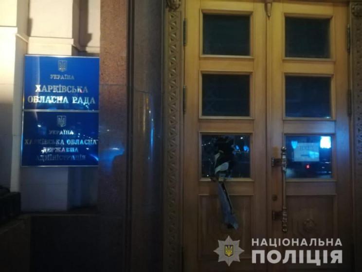 В Харькове сообщили о подозрении мужчине…