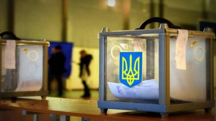Україна входить в період великих і малих…