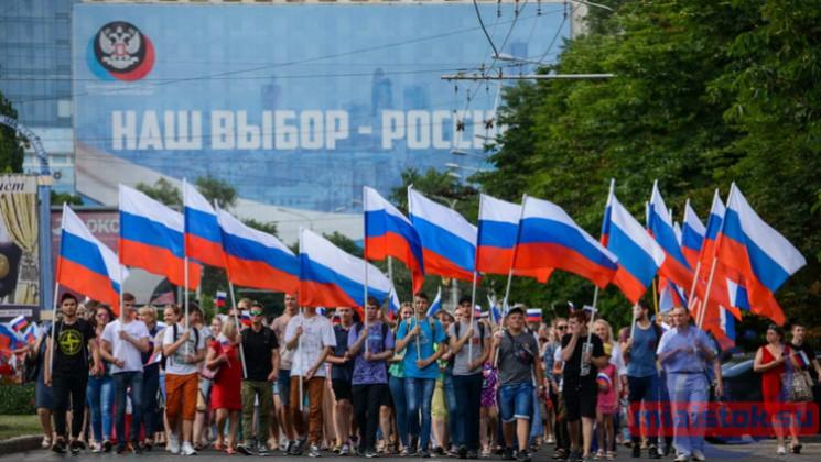 """Стало відомо, як в """"ДНР"""" на """"підвалах"""" к…"""