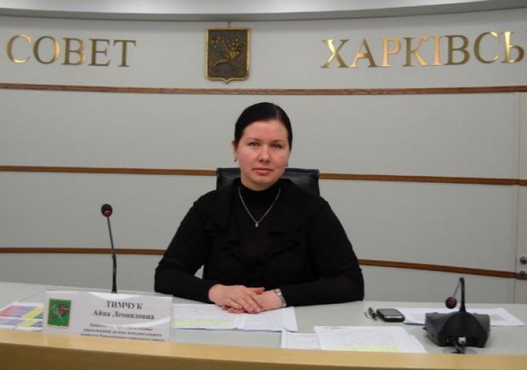 Хто така Айна Тимчук, яка стане керівниц…