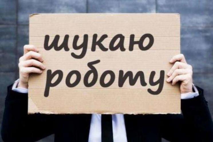 Из-за карантина безработица в Одессе выр…
