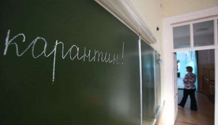 В запорожском Энергодаре закрыли на кара…