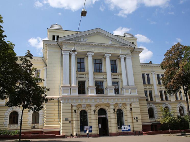 В Одеському Медині проходять вибори рект…