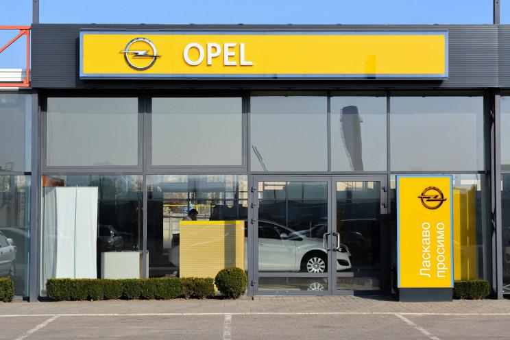 Черкаси, зустрічайте Opel! Відкрито нови…
