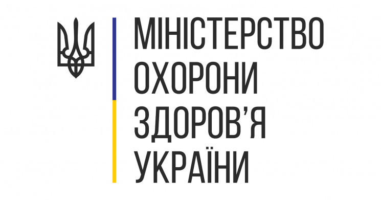 На гарячій лінії МОЗ українці частіше за…