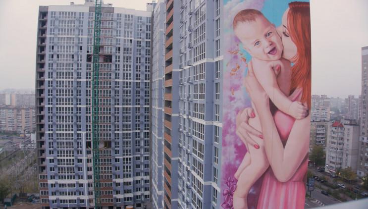 Неймовірна ніжність: У Києві з'явився на…