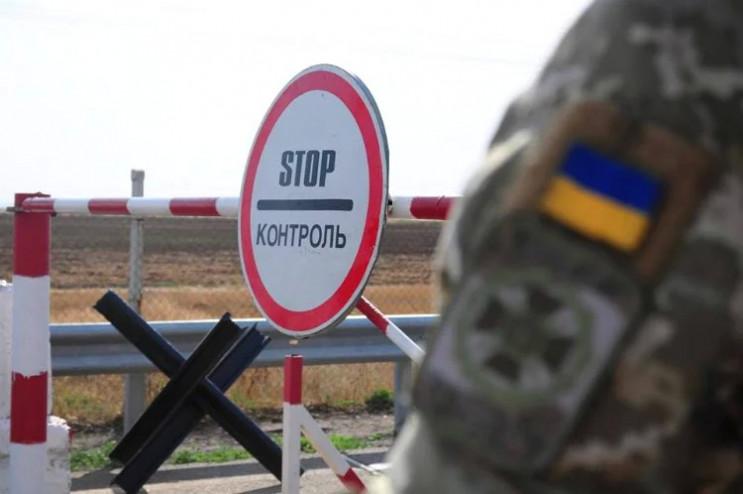 Відтепер КПВВ на Донбасі можуть припинят…
