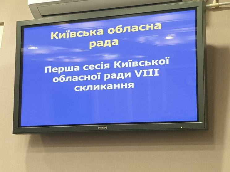 Киевский облсовет провалил выборы главы…