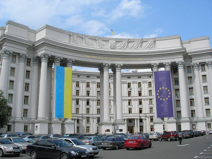 В МЗС відреагували на вручення послу Укр…