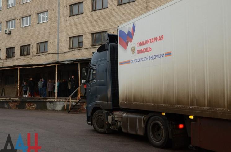 Україна надіслала МЗС Росії ноту протест…