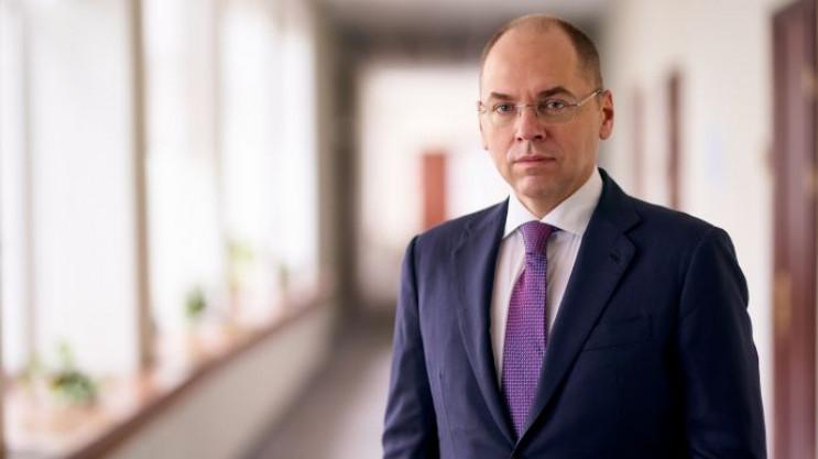 Глава МОЗ Степанов назвав головну умову…