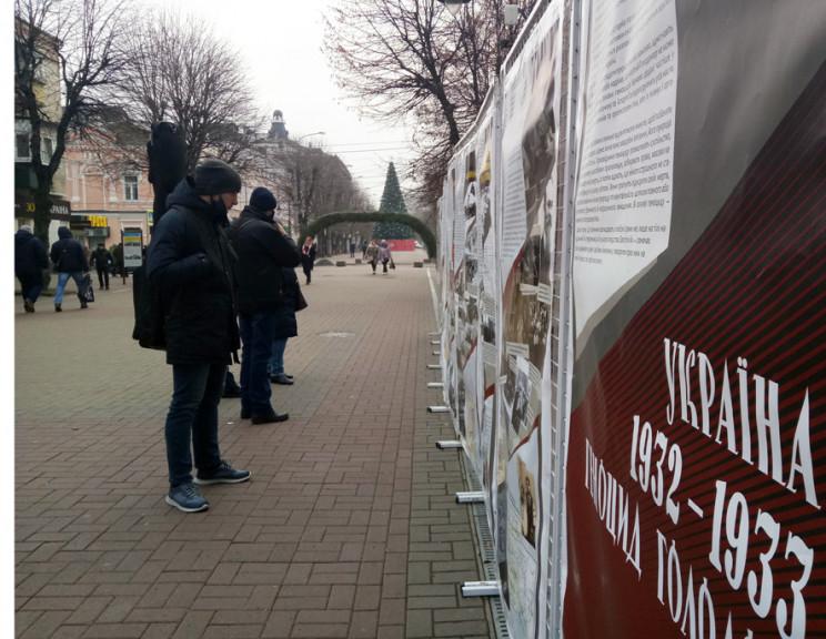 Музейники Хмельницького представили прос…