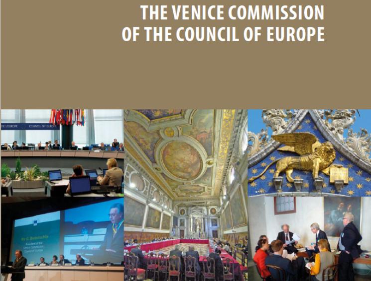 Висновок Венеціанської комісії щодо ситу…