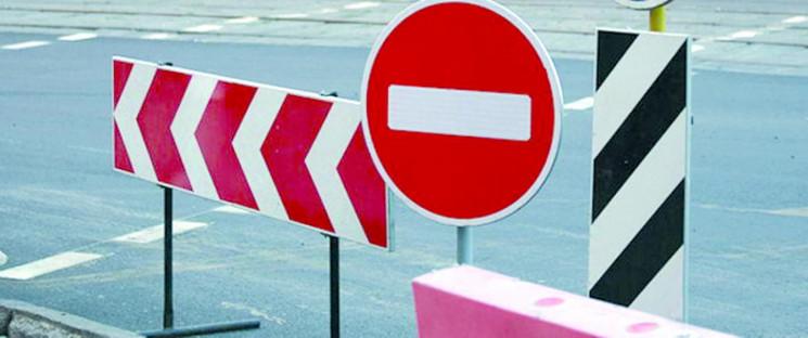 В Харькове сегодня перекрыты 9 дорог…