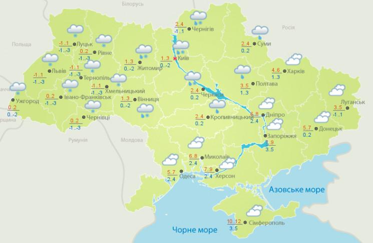 В Україну насуваються тумани і дощі з мо…