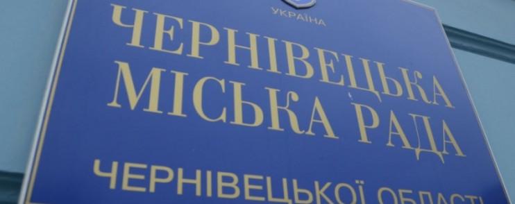 Официально: Кличук победил на выборах мэ…