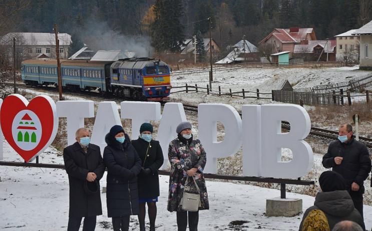 У Татарові відкрили нову туристичну атра…