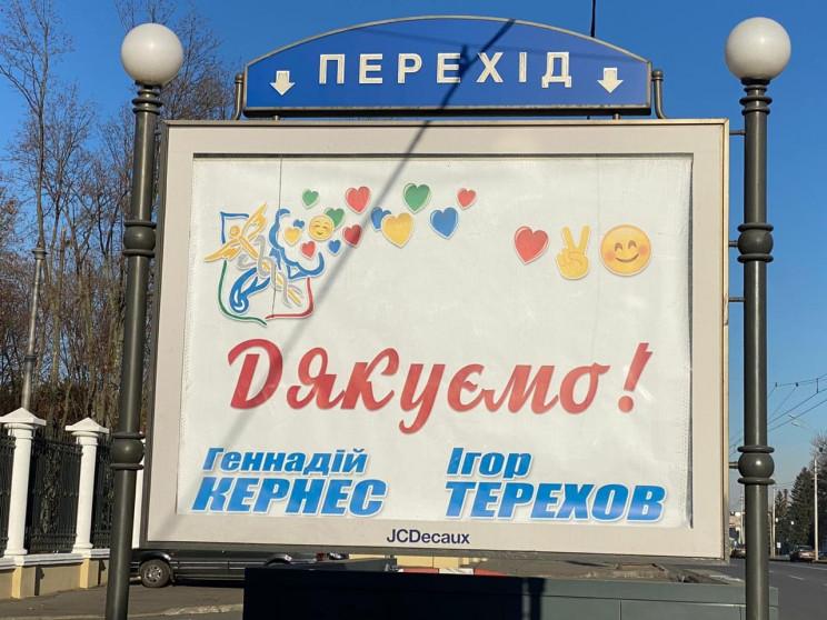 В Харькове более 200 домов и 11 школ ост…