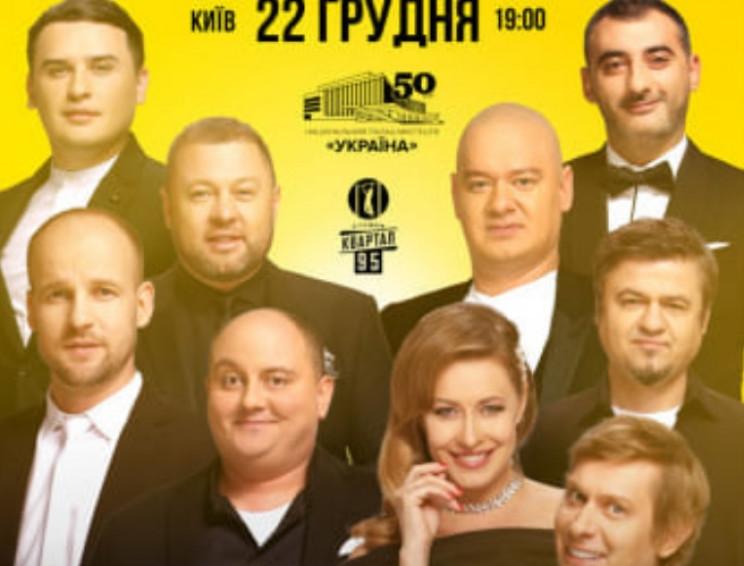 """""""Пазл склався"""": Як українці вангують лок…"""