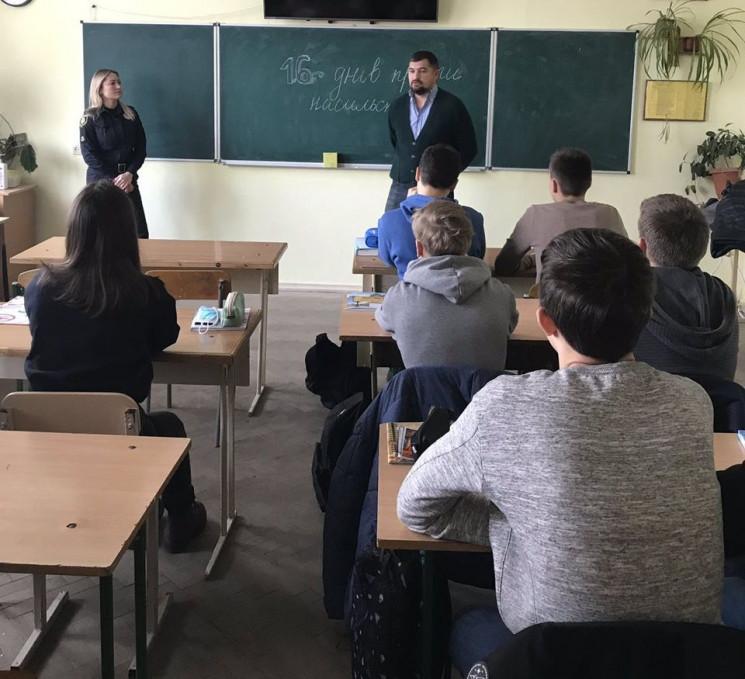 Як у школах Львова борються з булінгом (…