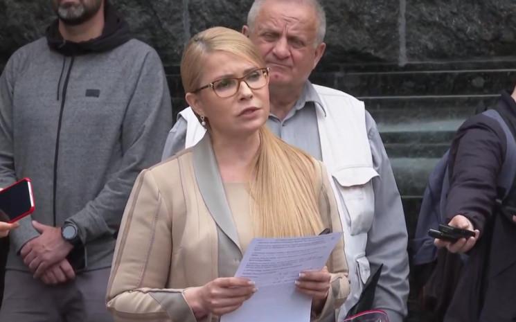 Тимошенко розповіла, чи боротиметься за…