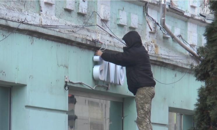 Головну вулицю Хмельницького підлашовуют…