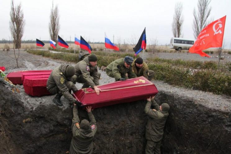 """В """"ДНР"""" перепоховали останки 33 невідоми…"""