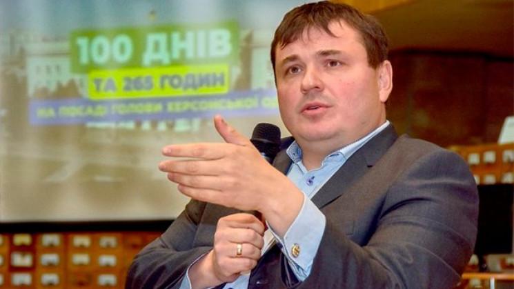 """Кінець """"Укроборонпрому"""": Що чекає на Дер…"""