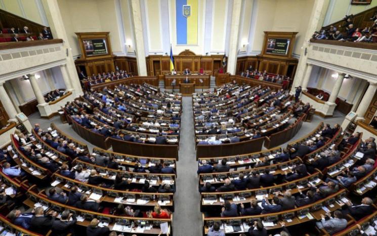 Верховна Рада відновила покарання за при…