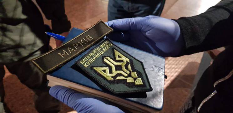 Марків передав до музею вишиванку, в які…