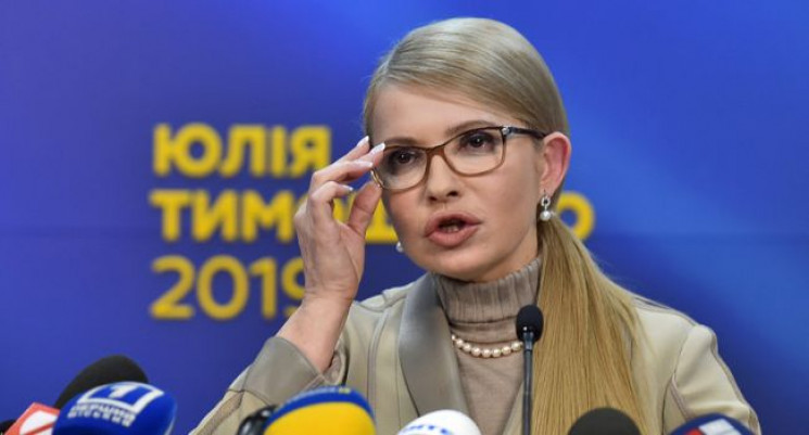 Тимошенко підтримує нову виборчу систему…