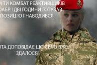 Армійські софізми - 80 (18+)…