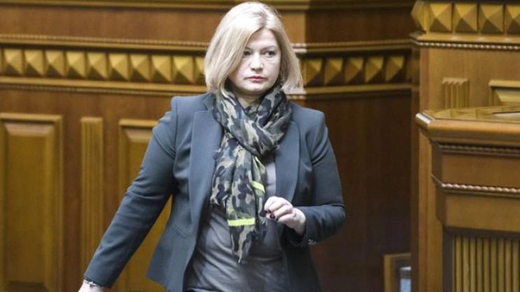 Геращенко вимагає від парламенту відкрит…