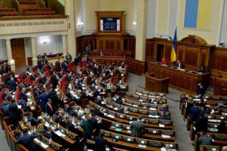 Депутати відмовилися розглядати законопр…