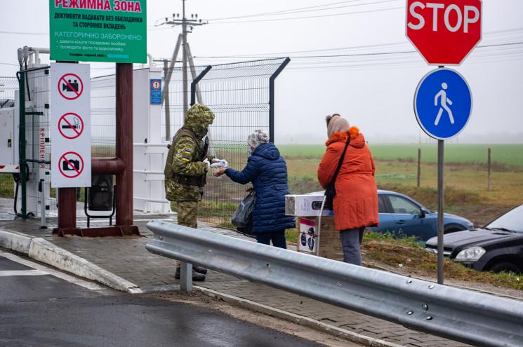 "Карантинне буття КПВВ ""Каланчак"": Перети…"