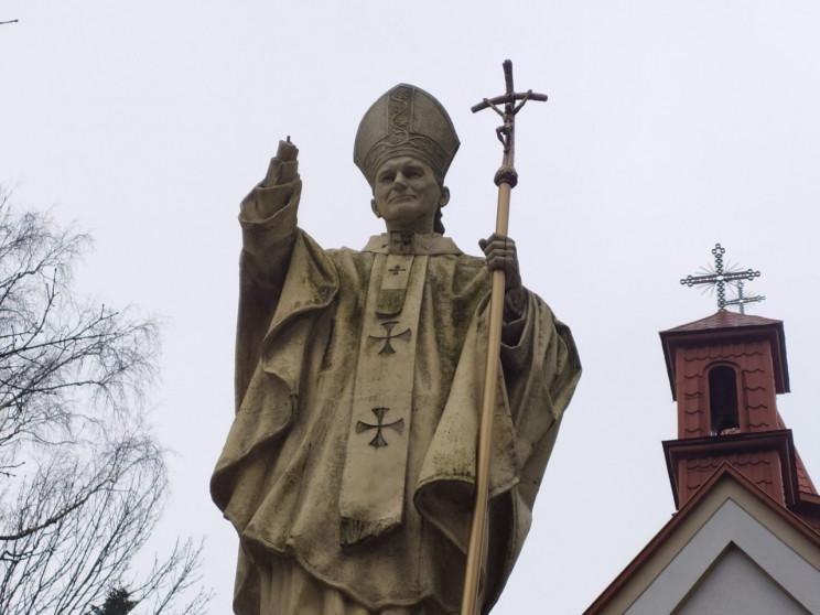 У Трускавці пам'ятнику Папі Івану Павлу…