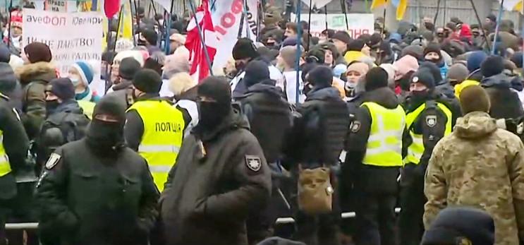 Під Радою знову мітингують ФОПи: За ситу…