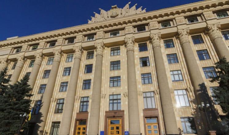 У Харківській облраді порушили закон, об…