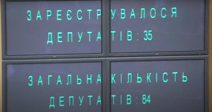Депутати Запорізької облради масово захв…