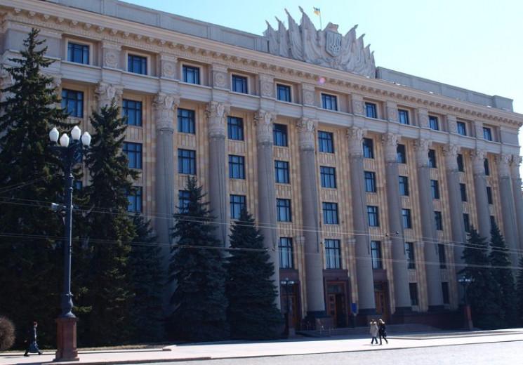 Харківська облрада майже через тиждень о…