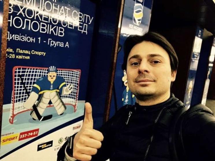 У Федерації хокею України з'явився новий…