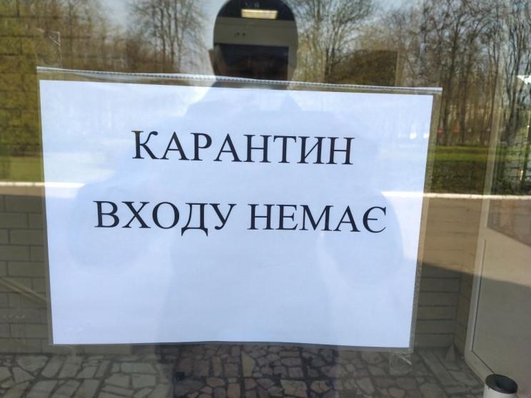 На Херсонщині закрили Сервісний центр МВ…