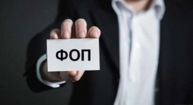 Заявки на отримання 8 тис. грн державної…