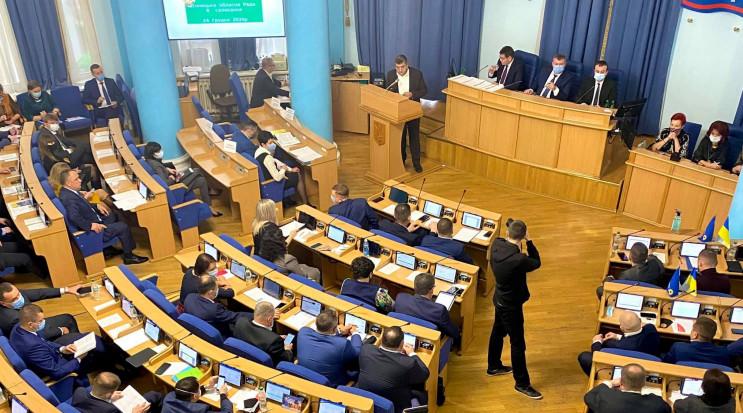 Депутати ухвалили обласний бюджет Віннич…