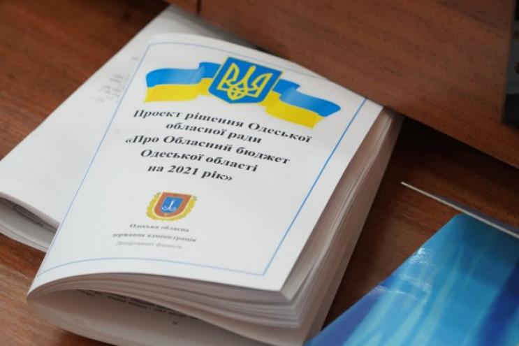 Депутати Одеської облради затвердили бюд…