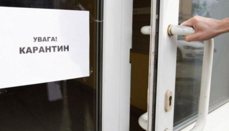 Владці Хмельницького просять не вводити…
