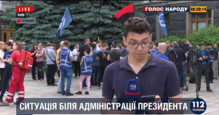 """Зеленського на Банковій """"атакують"""" три г…"""