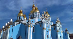 Що ви знаєте про Київ (ТЕСТ)…