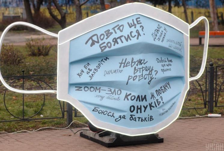 У центрі Києва встановили найбільшу в Ук…