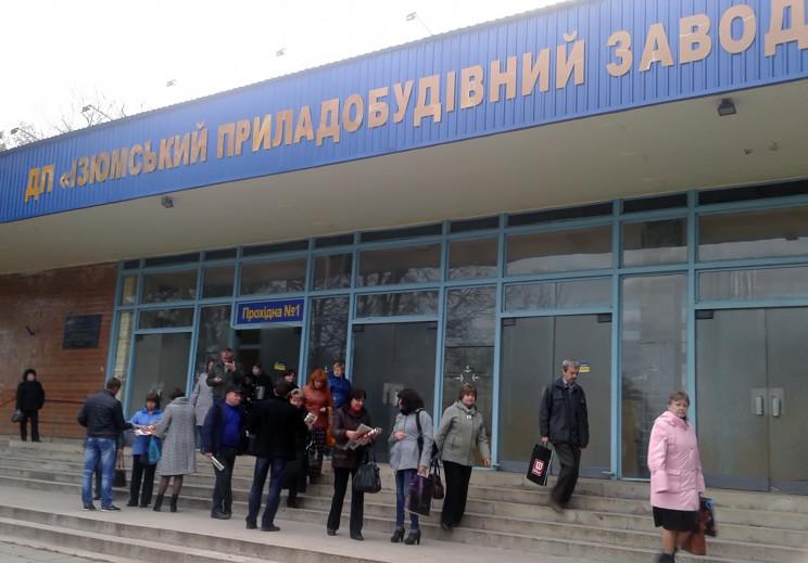 На Харківщині директора заводу з концерн…